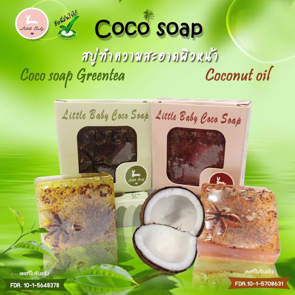 สบู่มะพร้าว,น้ำมันมะพร้าว,มะพร้าว,coco soap